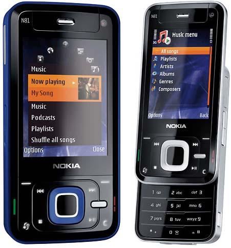 N81 8GB 1