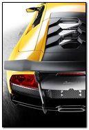 Lamborghini Mur