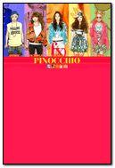 F(X) Pinocchio