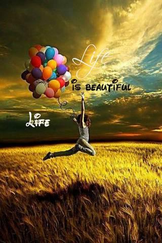 Життя прекрасне
