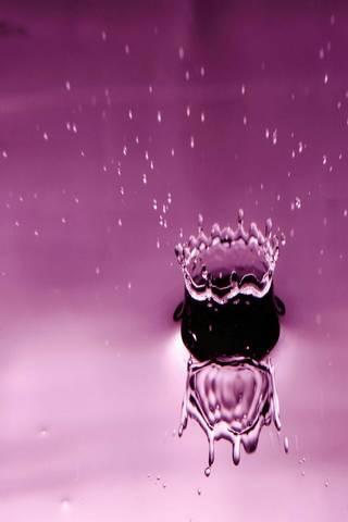 Su sıçrama