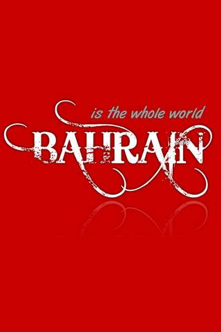 Bahrain Is The