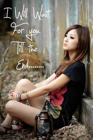 I Will Wait Til