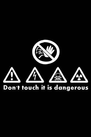 触らないで
