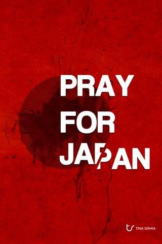 일본을 위해기도하십시오.
