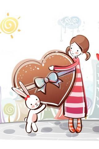 사랑 초콜릿
