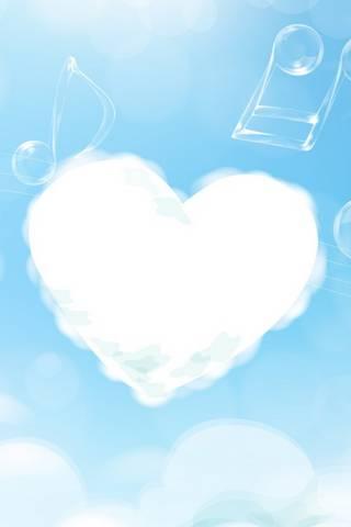 Miłość jest w niebie