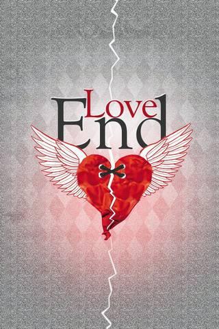 EnD 사랑
