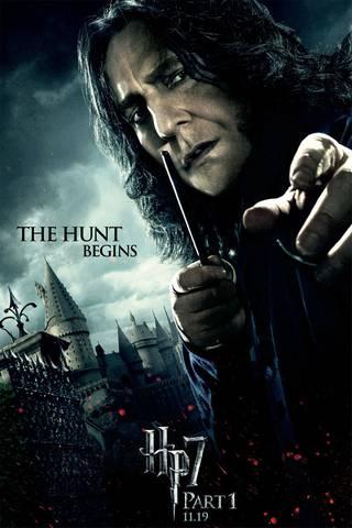 HP 7 Snape