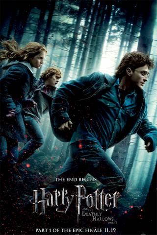 Гаррі Поттер 7