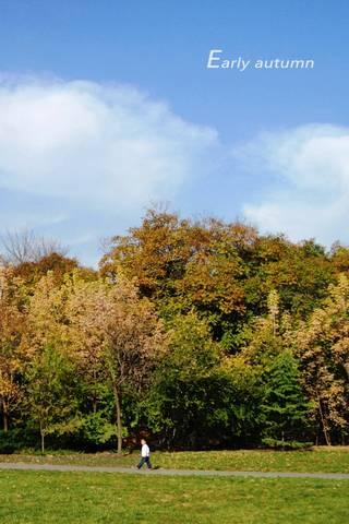 Рання осень