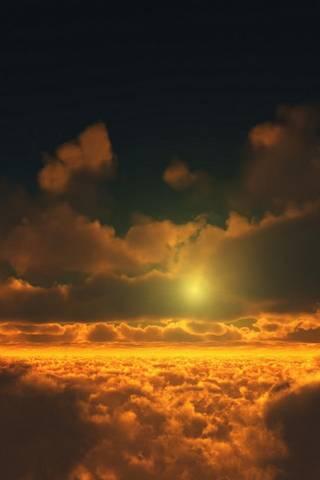 놀라운 하늘