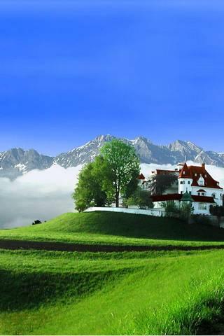 Avusturya Arazi
