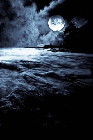 Ascensão da Lua