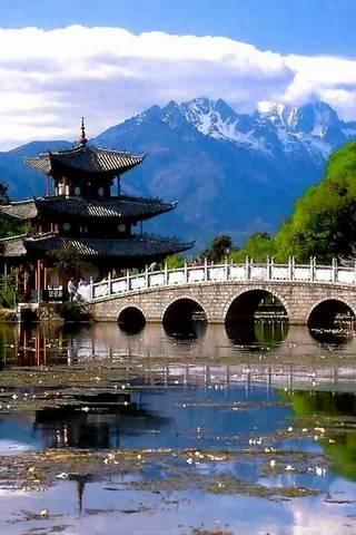 Ponte chinesa