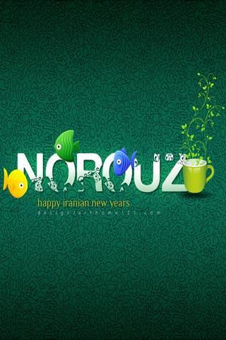 Happy Norouz (P